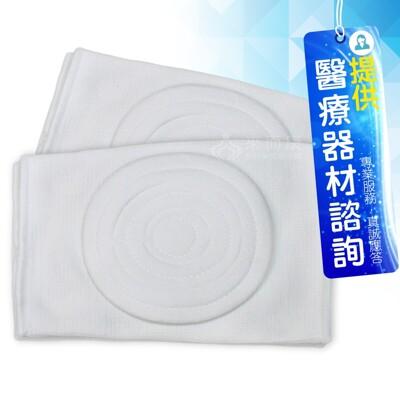 立迅 YASCO 醫療護具 (未滅菌) 加墊護膝 兩包販售 每包2個共4個 (6.7折)