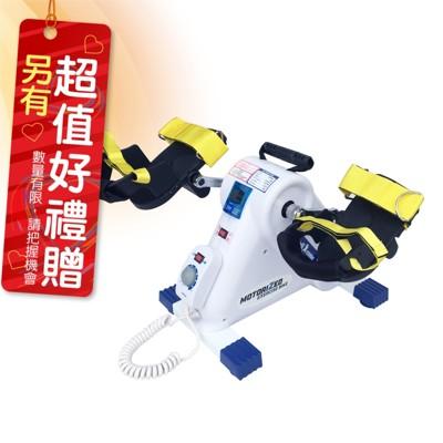 MZ-701H 全功能正反轉手腳健身車 含大踏板 贈止滑墊 (7折)