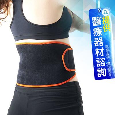 舒美立得 護具型冷熱敷墊 (未滅菌) PW140 護腰專用 (6.8折)