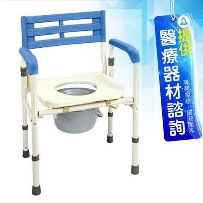 來而康 耀宏 機械椅 (未滅菌) 左右收合便器椅 鐵製 YH121-4 (8.6折)