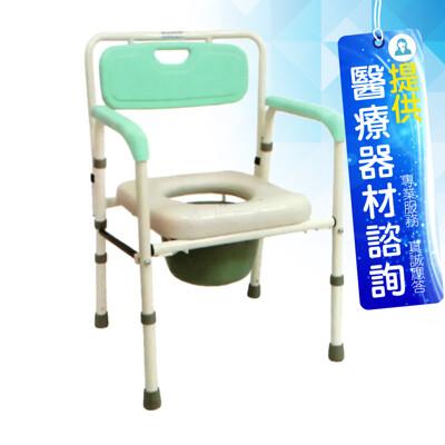 來而康 恆伸 機械椅 er-4221 鐵製烤漆折合便椅 (可收合) 顏色隨機出貨 (8.4折)