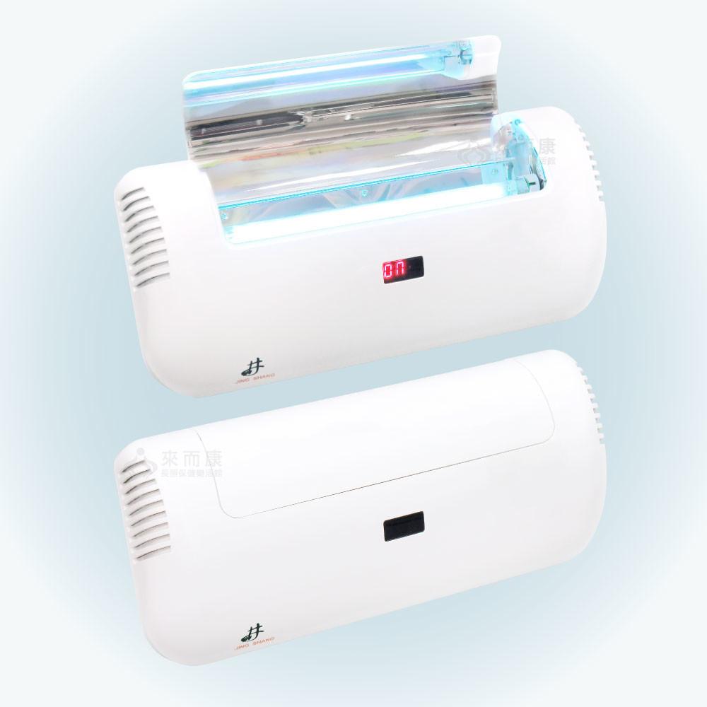 來而康 現貨 井上醫療  壁掛式1d/3d紫外線滅菌燈 空氣清淨機