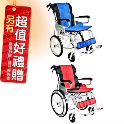 頤辰 機械式輪椅(未滅菌) yc-873 輪椅b款補助 贈 熊熊愛你中單 (9折)