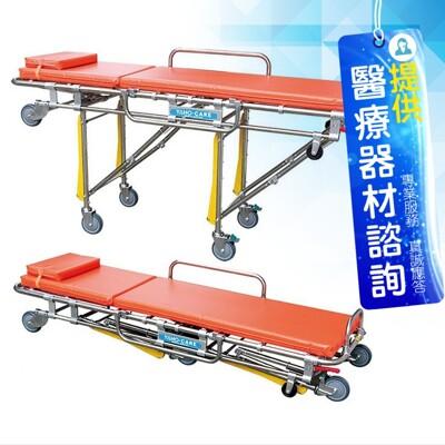 耀宏 手提式擔架 (未滅菌) YH116 不鏽鋼救護車擔架 腳部可折疊 (8.7折)