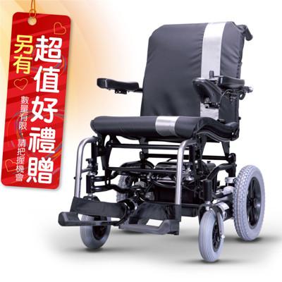 來而康 康揚 電動輪椅 KP-10.3S 小遊俠 電動輪椅補助 贈 輪椅置物袋 (9折)