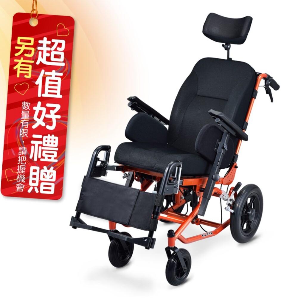 來而康 大全配 光星 nova 輪椅 balance 仰躺加空中傾倒 輔具補助c款 贈輪椅置物袋