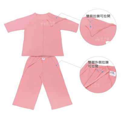 【樂活家】專利設計 方便照護衣 病人服 女款 (8.1折)