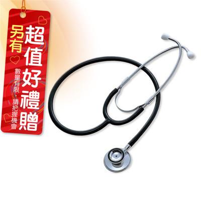 SPIRIT精國 CK-A605T 精國聽診器(未滅菌) 經濟系列-經濟型雙面聽診器 (6折)