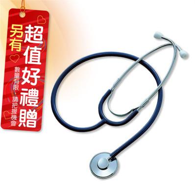 SPIRIT精國 CK-A603T 精國聽診器(未滅菌) 經濟系列-經濟型單面聽診器 (6.7折)