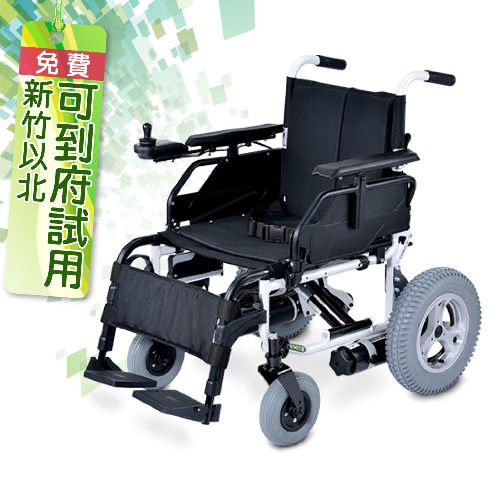 來而康 nova 電動輪椅 caneo q eco 電動輪椅 電動輪椅補助 贈 輪椅置物袋