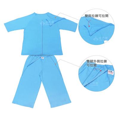 【樂活家】專利設計 方便照護衣 病人服 男款 (8.1折)