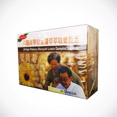 來而康 六鵬 高單位葉黃素複方 軟膠囊 2盒販售 (9折)