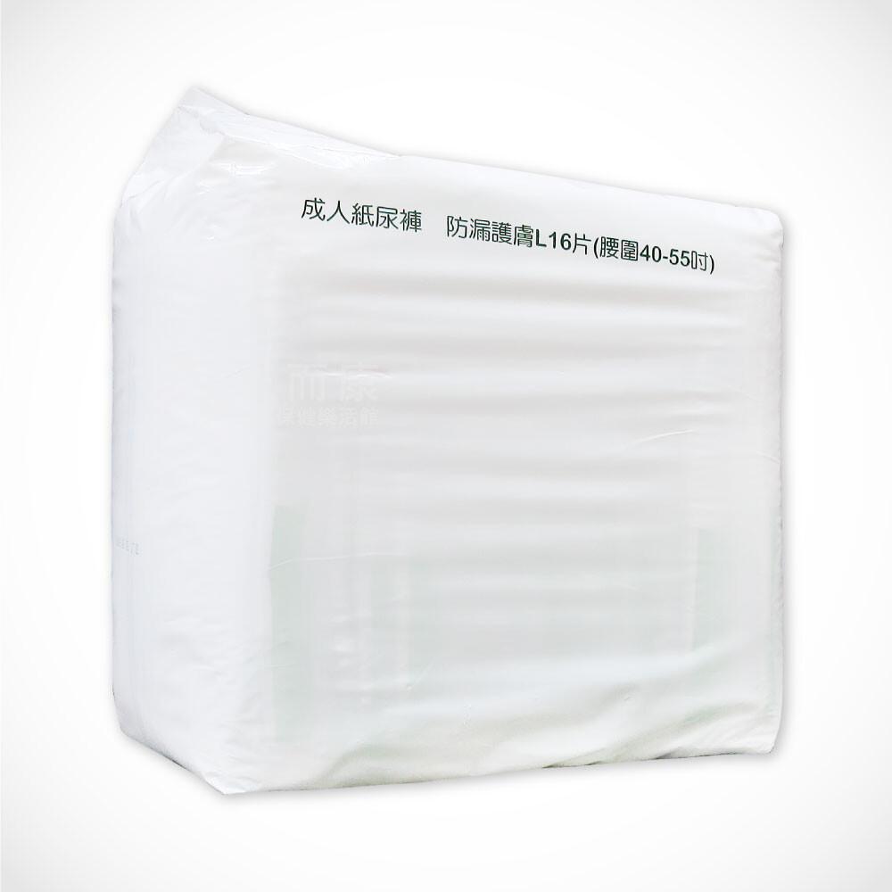 來而康 包大人 成人紙尿褲 防漏護膚 l號 16片 一箱六包販售