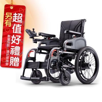 來而康 康揚 電動輪椅 eFlexx 易遊金剛 電動輪椅補助 贈 輪椅置物袋 (9折)