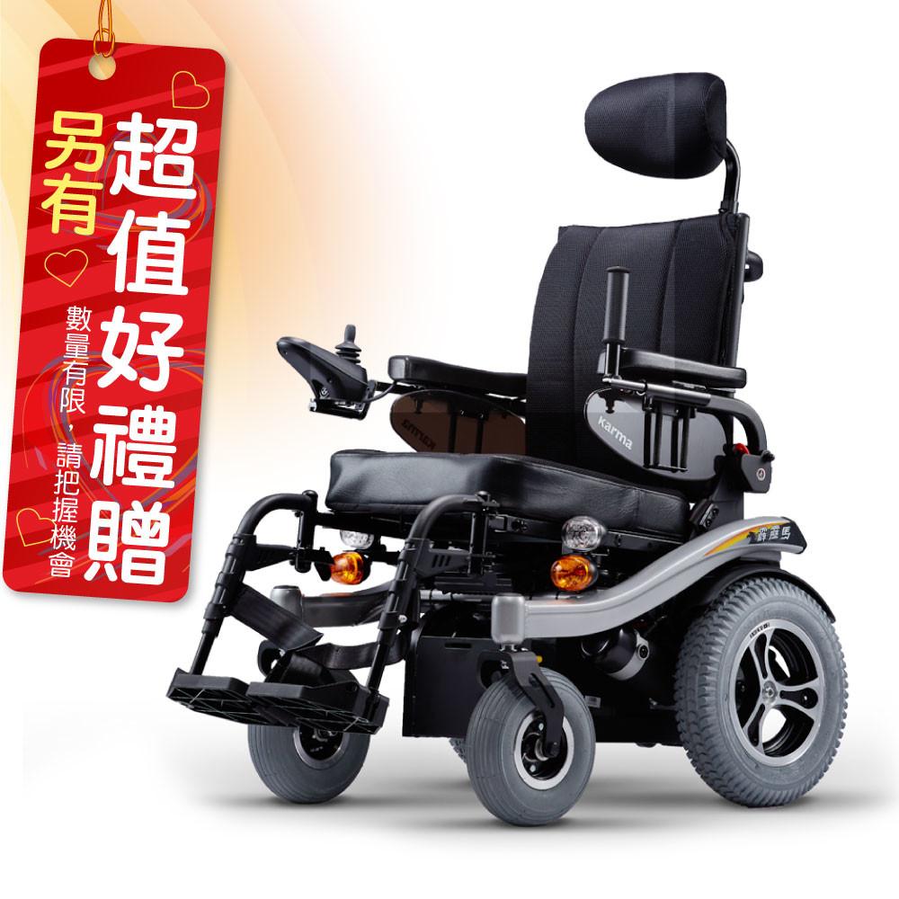 來而康 康揚 電動輪椅 kp-31 霹靂馬 標準椅 電動輪椅補助 贈 輪椅置物袋