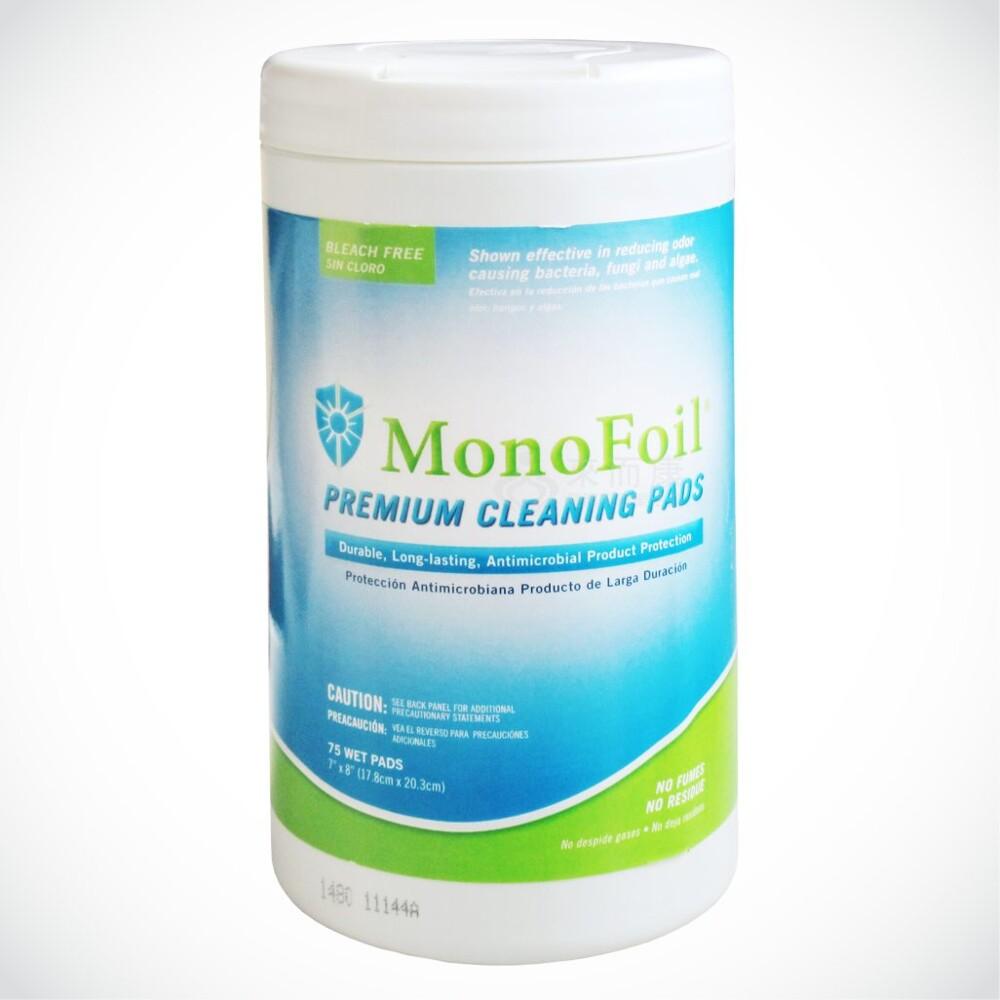 來而康 monofoil 綠生技 奈米長效抗菌清潔濕巾