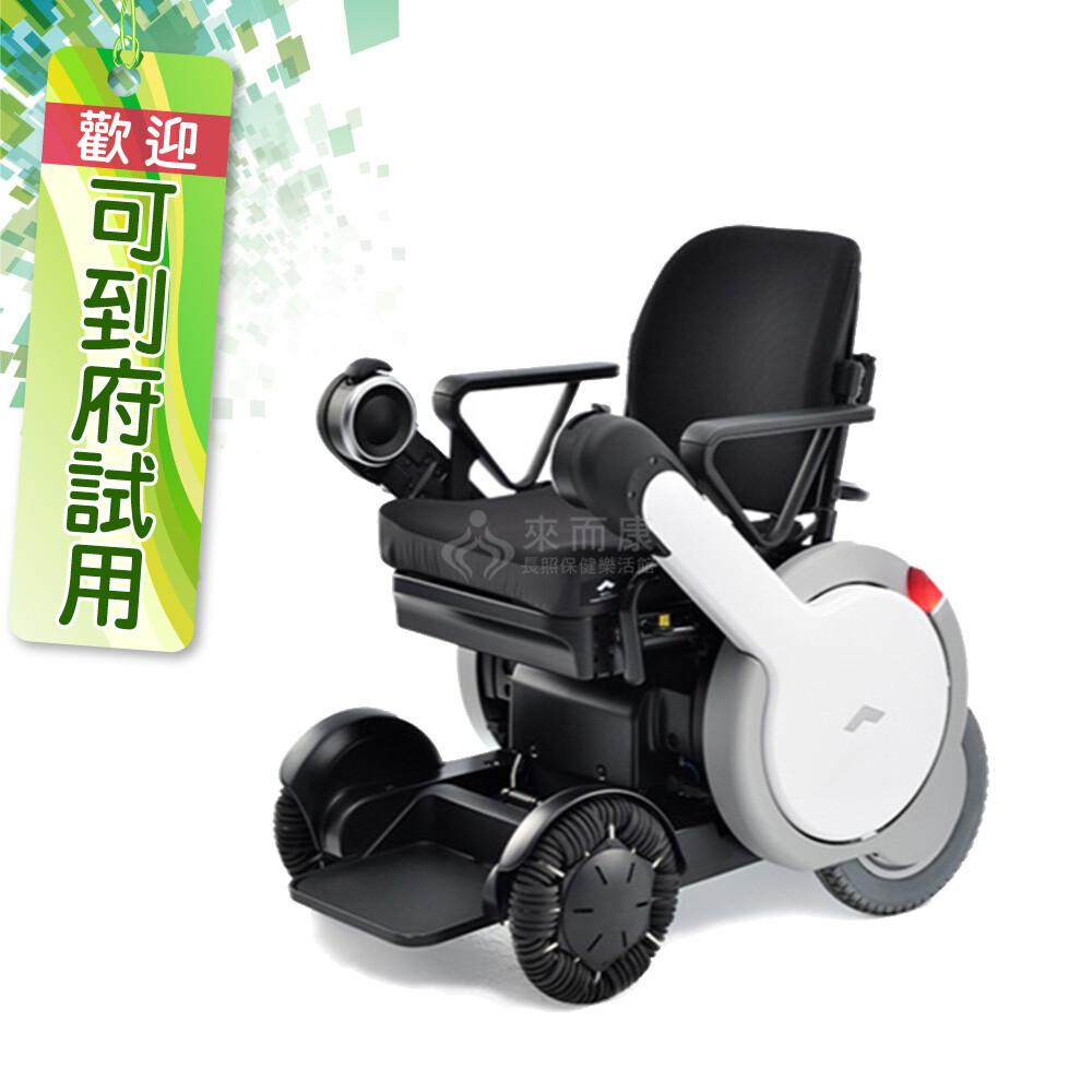 來而康 whill 樂爾 電動輪椅 model m 動力輪椅 電動輪椅補助 贈 輪椅置物袋