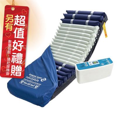 【淳碩】TS-606 智慧數字型 6吋三管交替式減壓氣墊床(24管) B款補助 贈 含銀凝膠傷口敷料 (7.9折)