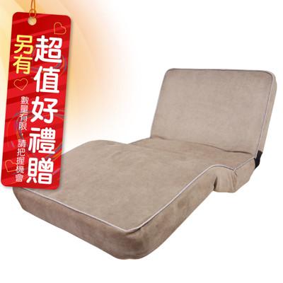 必翔電動床墊EM1-001(床面花色隨機出貨) (7.6折)