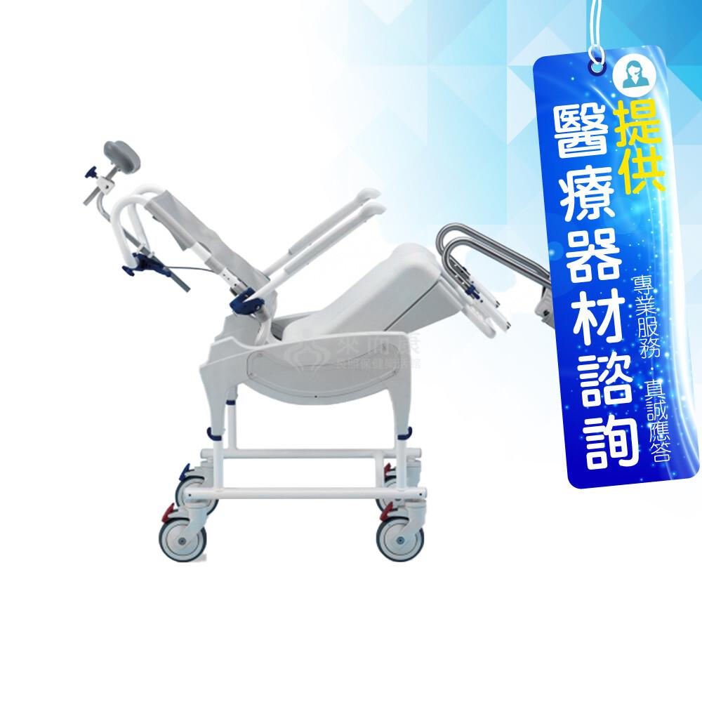 來而康 英維康機械椅  ocean vip ergo 海洋洗澡椅(空中傾倒)