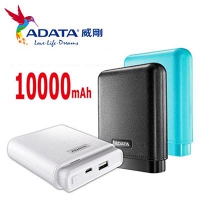 威剛 PV150 10000mAh 行動電源-黑/白/藍 3色可選 (8折)