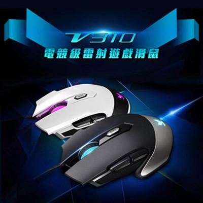 RAPOO 雷柏 VPRO V310全彩RGB電競雷射遊戲滑鼠- 新品上市 送原廠滑鼠墊 (8.2折)