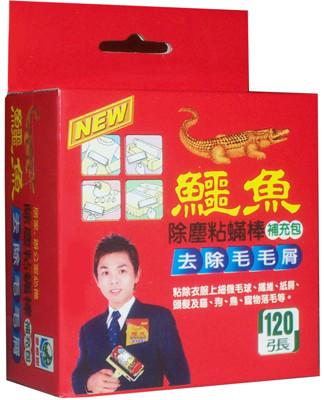 【鱷魚】除塵黏蟎棒補充包(2卷)-(12盒/組) (8.2折)