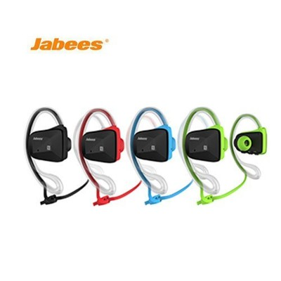 Jabees Bsport運動型藍牙耳機 (5.2折)