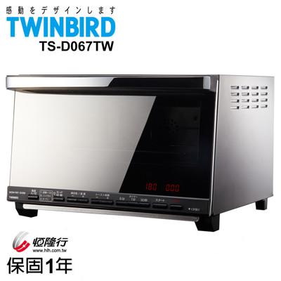 日本TWINBIRD-油切氣炸烤箱TS-D067TW (8.5折)