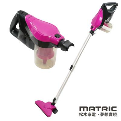 松木MATRIC紫艷旋風2合1手持直立吸塵器 MG-VC1209 (6.5折)