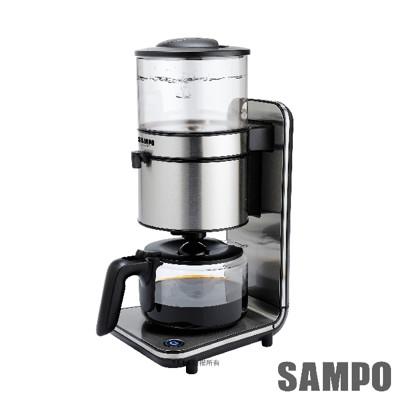 聲寶經典美式咖啡機質感金HM-L14101AL (閃耀銀) (6.3折)