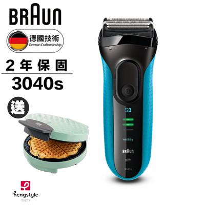 德國百靈BRAUN新升級三鋒系列電鬍刀3040s贈DOMO菱格紋鬆餅機 (6.3折)