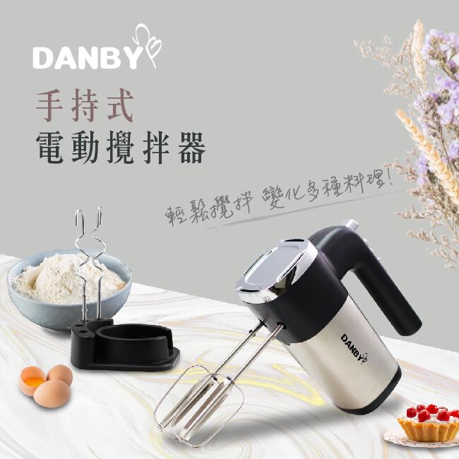 丹比danby 手持式電動攪拌器db-1051hm