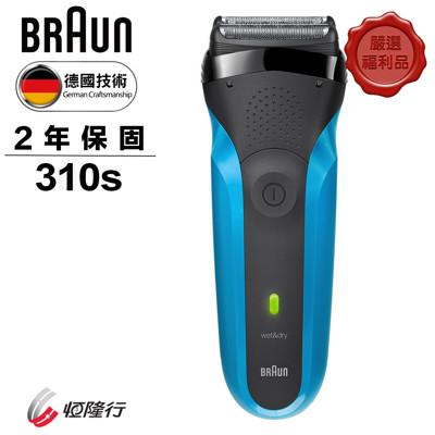 (優選福利品)德國百靈BRAUN-三鋒系列電鬍刀310S藍 (6.1折)