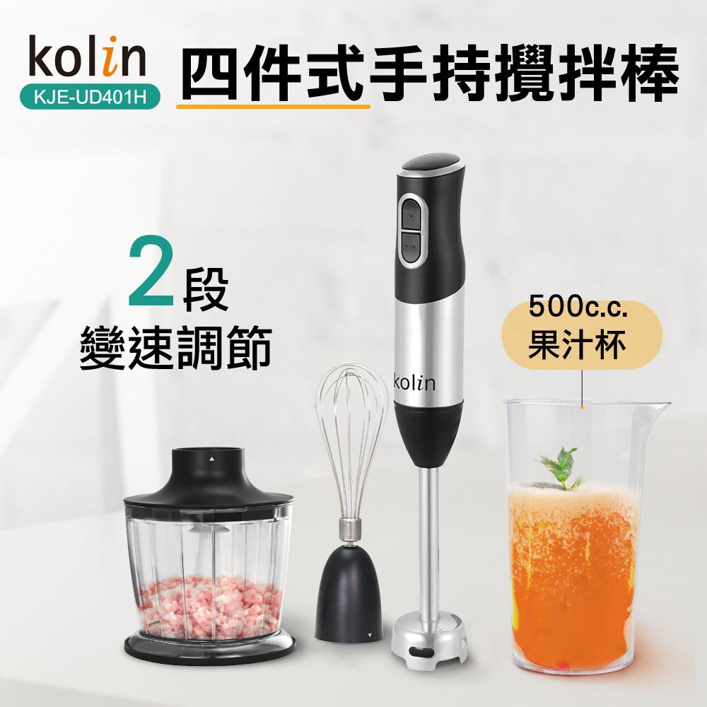 歌林kolin 四件式dc直流多功能攪拌棒kje-ud401h