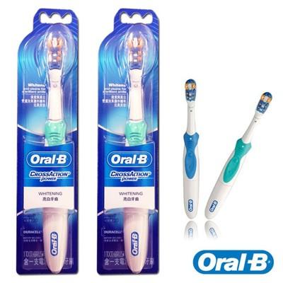德國百靈Oral-B多動向雙效電動牙刷B1010(顏色隨機) (4.4折)