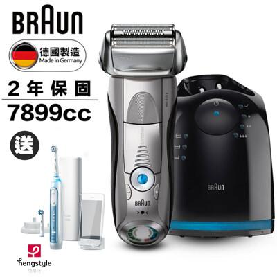 德國百靈BRAUN-7系列智能音波電鬍刀7899cc贈歐樂B智能電動牙刷 (7.1折)