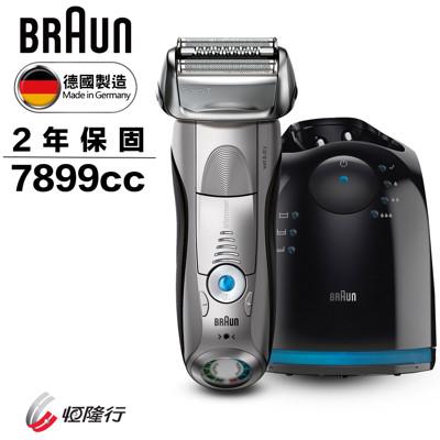 德國百靈BRAUN-7系列智能音波極淨電鬍刀7899cc (6.6折)
