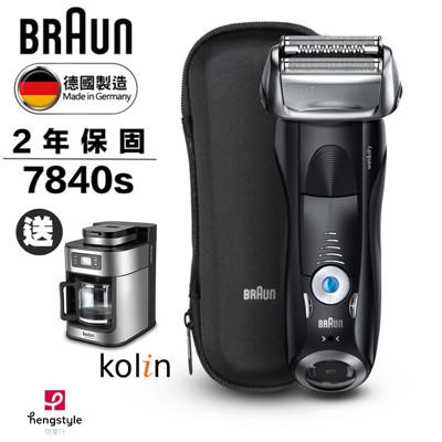 德國百靈BRAUN-紳士組7系列智能音波極淨電鬍刀7840s+歌林咖啡機KCO-MNR1257 (8.1折)