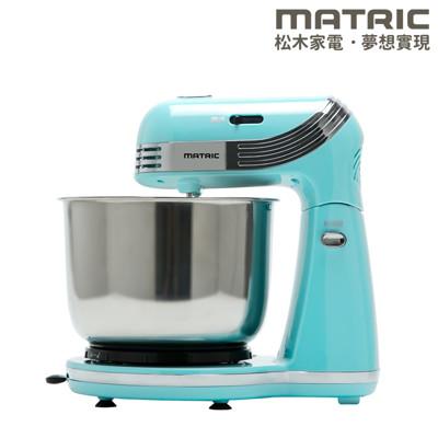 日本松木MATRIC抬頭式點心烘焙專用攪拌機MG-TM2501 (6折)