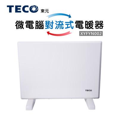 東元TECO-微電腦對流式電暖器XYFYN002 (7.5折)