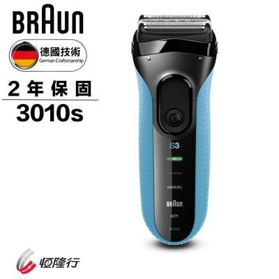 德國百靈BRAUN新升級三鋒系電鬍刀3010s-藍+旅行盒 (6.8折)