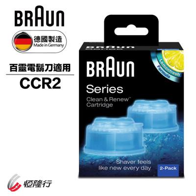 德國百靈BRAUN匣式清潔液CCR2 (6折)