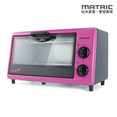 松木MATRIC Cooking Good女王電烤箱MG-DV0803F (7.1折)