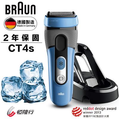 (優選福利品)德國百靈BRAUN°CoolTec系列冰感科技電鬍刀(CT4s) (4折)