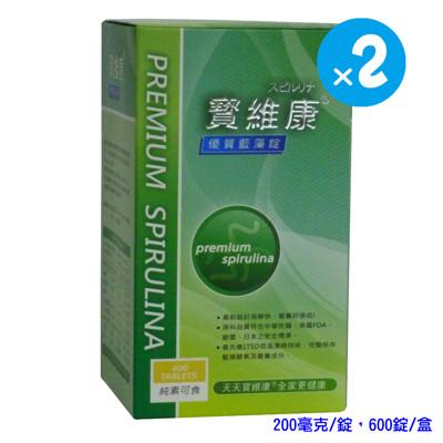 【星安健康】寶維康優質藍藻錠(600錠)x2盒 (4.1折)