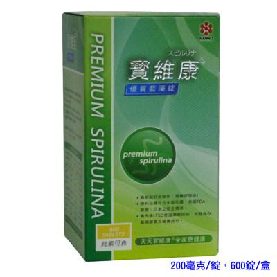 【星安健康】寶維康優質藍藻錠(600錠) (8.5折)