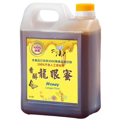 蜂蜜特賣會-香醇龍眼蜜5台斤(=3公斤=3000)大桶裝 (4.1折)