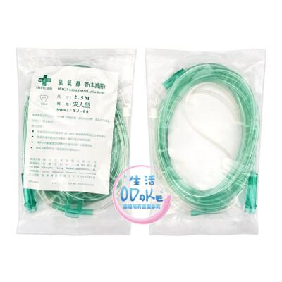 綠十字 氧氣鼻管 2.5M (未滅菌) 成人型 氧氣鼻導管 鼻氧管 雙鼻氧氣管【生活ODOKE】 (5.7折)