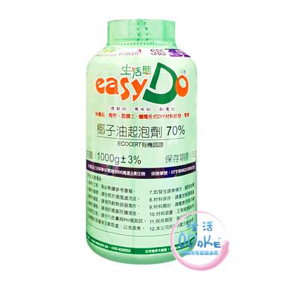 生活態DO 椰子油起泡劑 (單瓶) 發泡劑 清潔劑 洗碗精 1000cc 70%【生活ODOKE】 (7.1折)